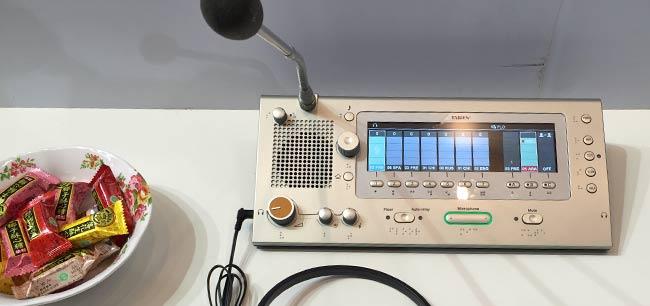 i3 Sync.
