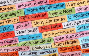 Frohe Weihnachten 2017 wuenscht PCS