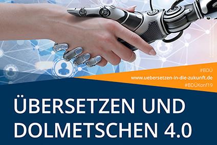 Dolmetschen 4.0 - PCS auf der BDÜ Konferenz 2019